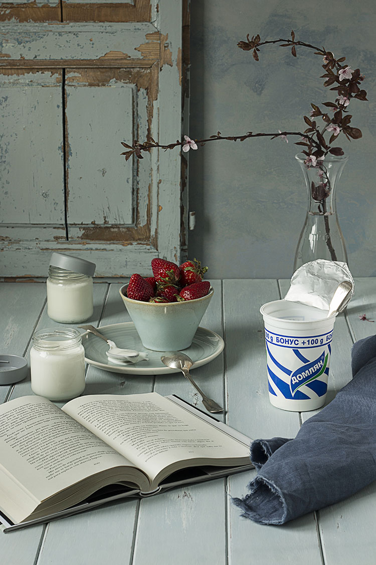 yogurt búlgaro. Como preparar yogurt casero 1